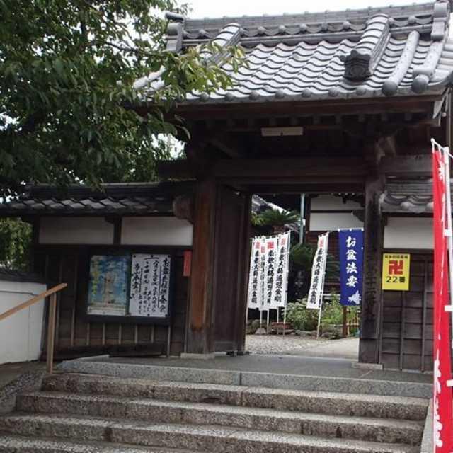 大日寺は知多四国霊場