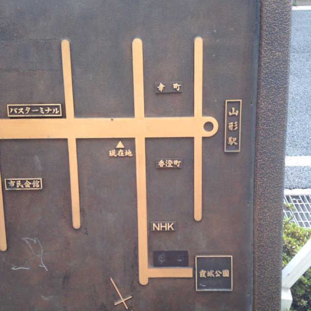 山形駅周辺の案内図で