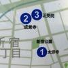 内藤新宿と玉川上水を偲ぶ