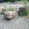 真ん中の4つの石を取