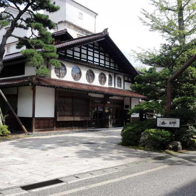 世界で2番目に古い旅館