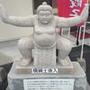 横綱土俵入りの像