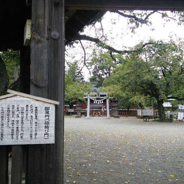 世良田東照宮上番所