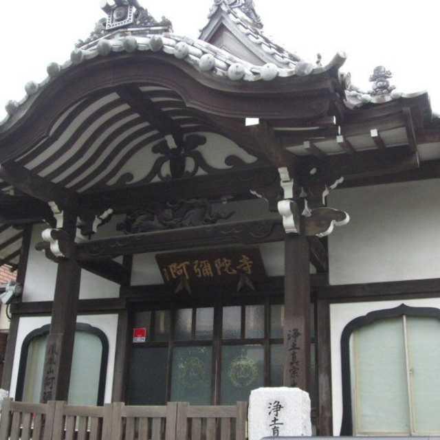 長岡から来たお寺