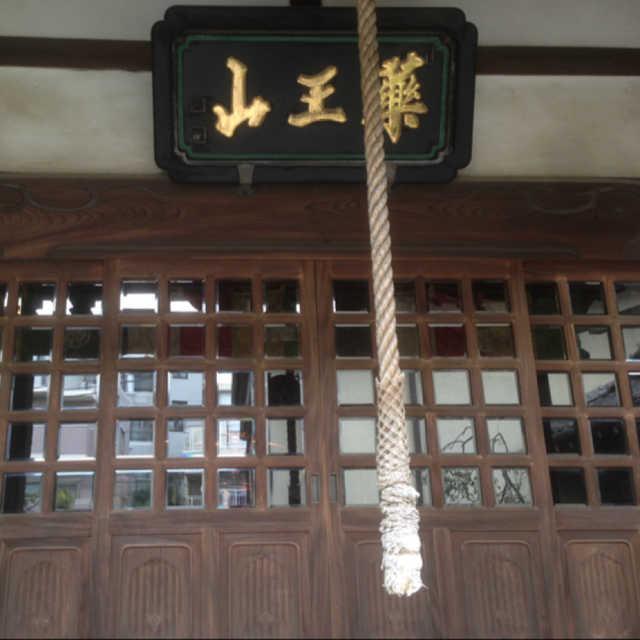 善養寺のおえんまさま