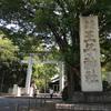王子神社の境内の脇に