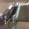 三島駅のエスカレーターは