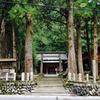 神戸(かのと)春日神社