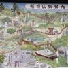 例えるなら東京ドームじゃなく甲子園