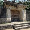 園比屋武御嶽石門 - Stone gates of Sonohyan-utaki (沖縄独特の石造建築)