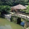 弁財天堂 - Bezaitendo (観蓮橋と呼ばれてました)