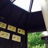 大栗川の野鳥観察小屋