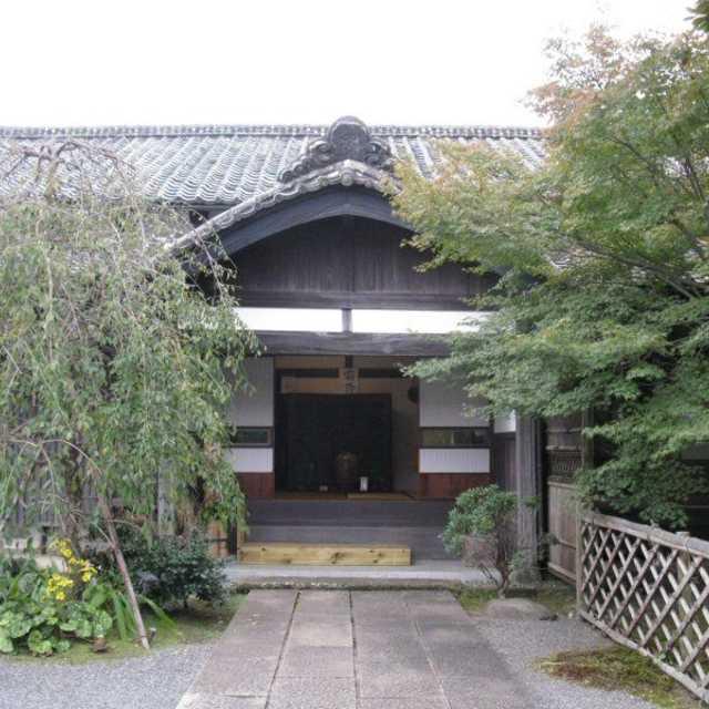 三島暦師の館