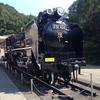 蒸気機関車D5140