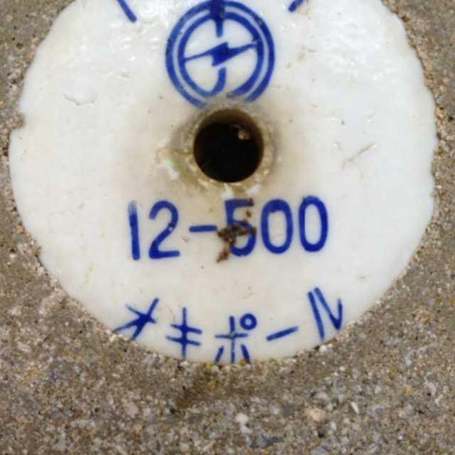 オキポール 12-500