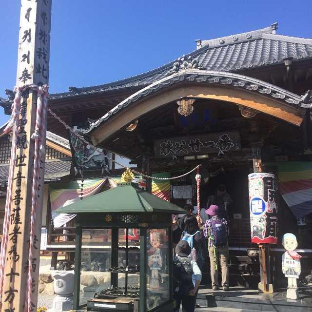 札所二十一番 要光山 観音寺
