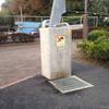 駒沢緑泉公園には