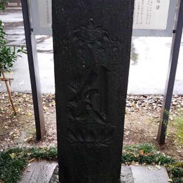 遍照院の建長板碑