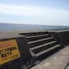 水釜海岸緩傾斜堤防工事