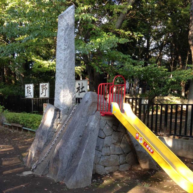 児童遊園の滑り台です
