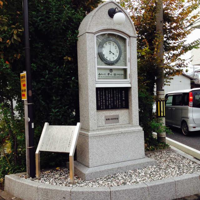 箱根ヶ崎時計台
