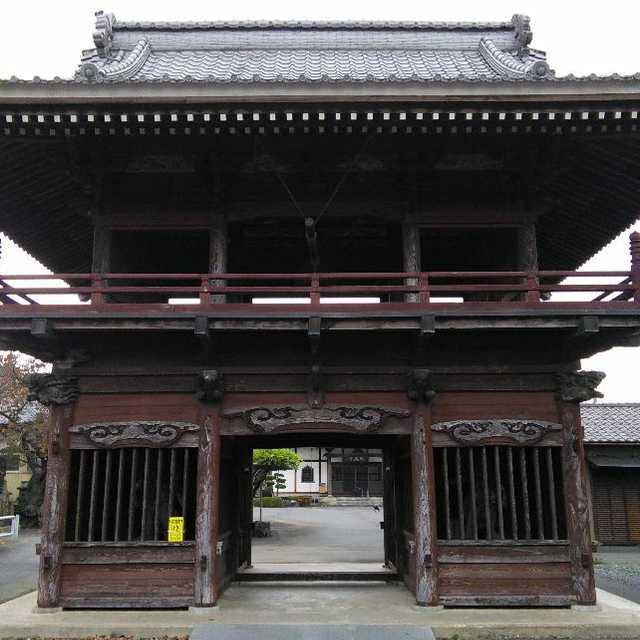 天龍寺の銅鐘