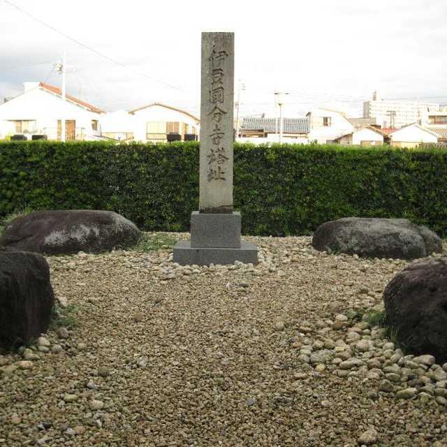 伊豆国分寺跡