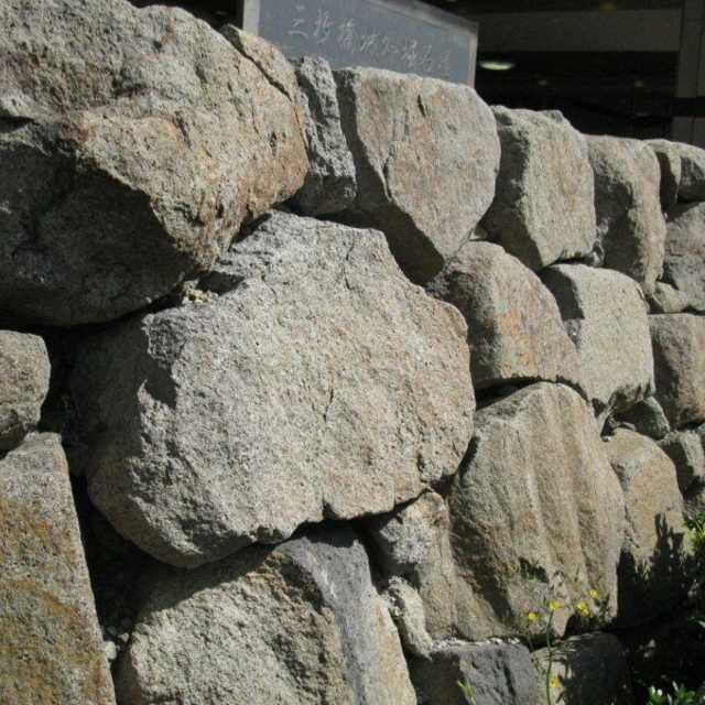 三枚橋城石垣