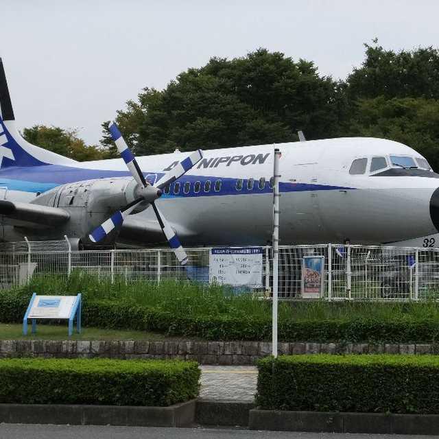 名機YS-11の保存展示機