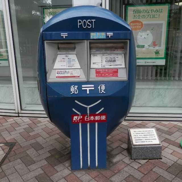 未来型郵便ポスト