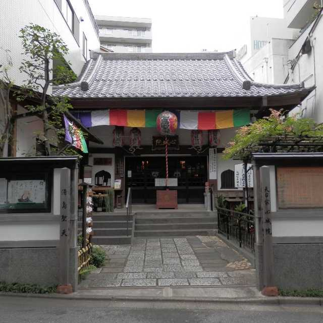 天台宗寺院の心城院
