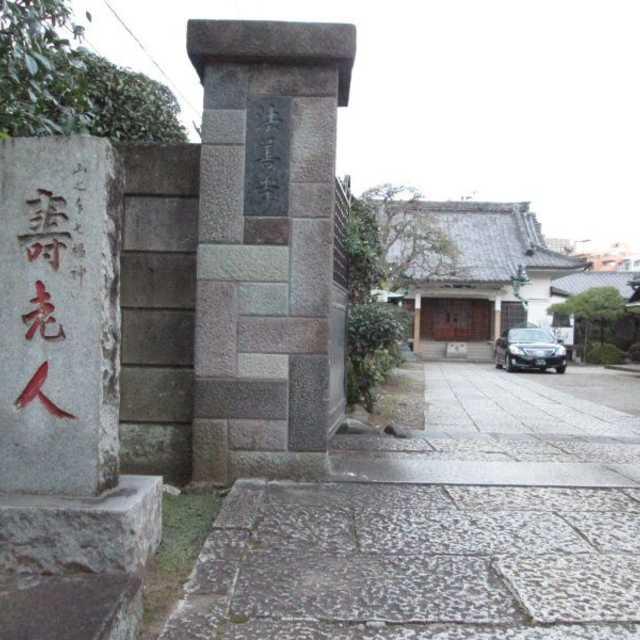 新宿山の手の寿老人