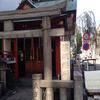 篠塚稲荷神社