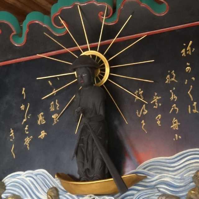 札所三十二番 般若山 法性寺