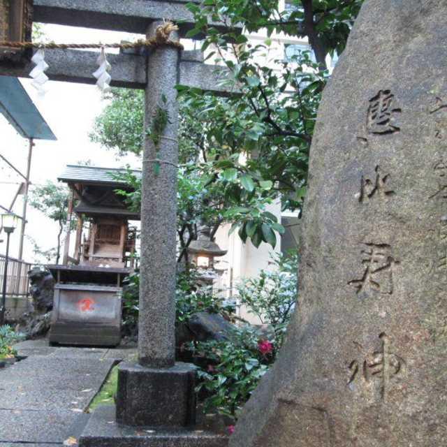 新宿山の手の恵比寿様