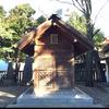 富岡八幡宮 恵比須神