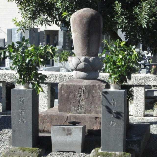 白隠褝師の墓