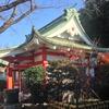 元町厳島神社(「厳」