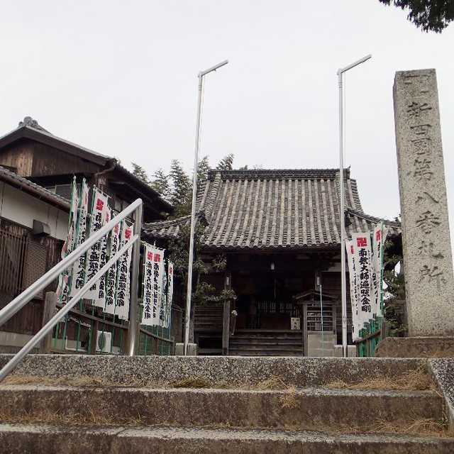 上世山伝宗院