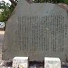 沖縄戦とひめゆり学徒隊