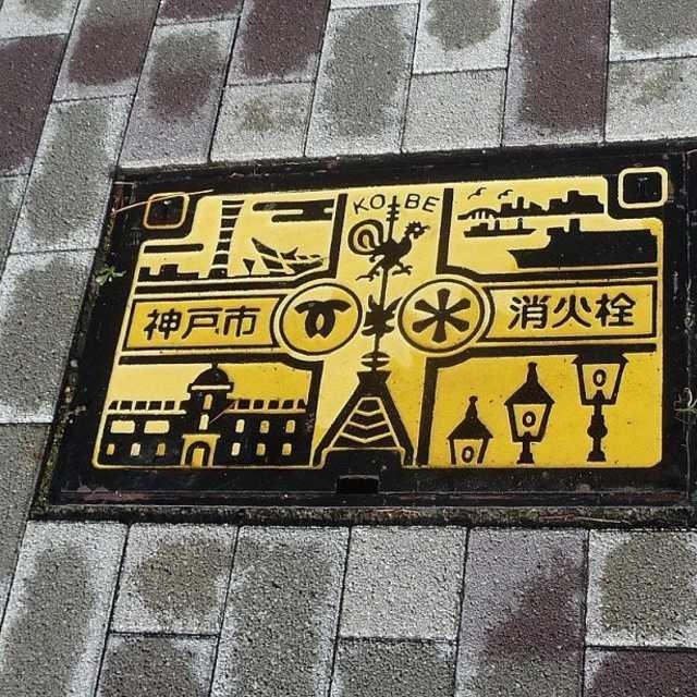 神戸のマンホール