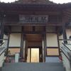 津山線神目駅