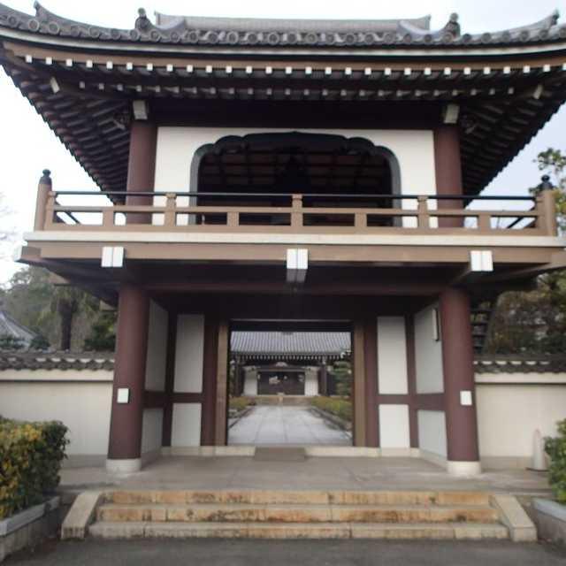 鷲頭山長寿寺