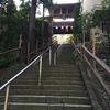少林山達磨寺の鐘楼