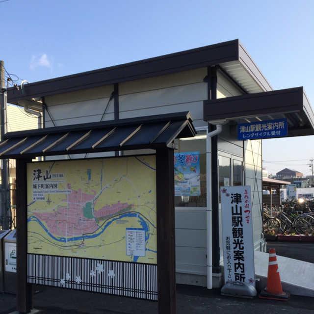 津山駅観光案内所