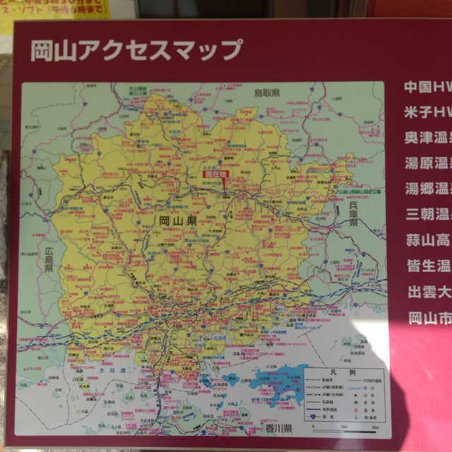 岡山アクセスマップ