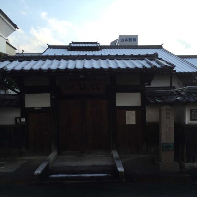 平沼騏一郎生誕の地