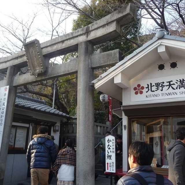 神戸の守護神