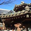 成願寺と中野長者伝説