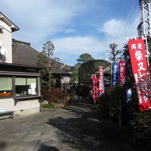 観蔵寺 10